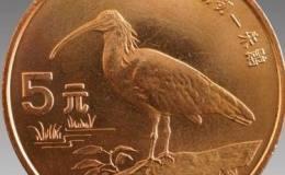 朱鹮纪念币倡导大家保护珍稀动物