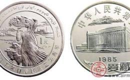 新疆纪念币纪念意义重大