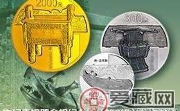 青铜器三组金银币的亮点和收藏价值在哪里?