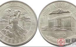 新疆成立康银阁卡币
