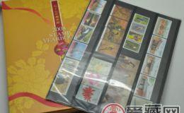 2008年台湾年册价值分析