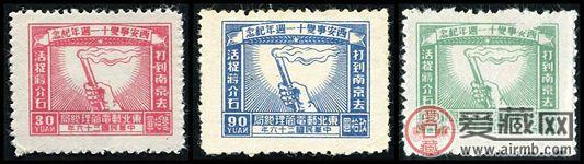 J.DB-51 西安事变十一周年纪念邮票