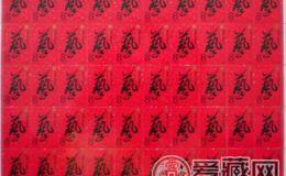 J142中国艺术节整版票文化底蕴深厚