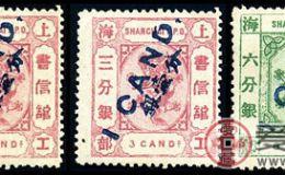 上海10 第三、四版工部小龙加盖改值邮票