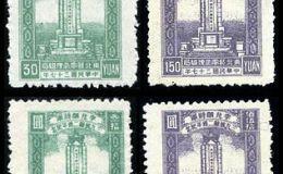 J.DB-52 李兆麟三九被难二周年纪念邮票