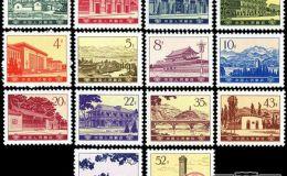 普16 革命圣地图案普通邮票(第四版)