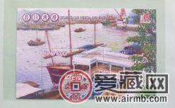 AMB129昔日渔港(小型张)介绍