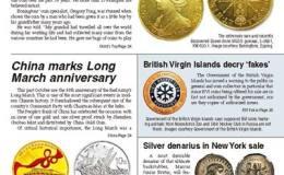 红军长征胜利80周年金银币登上美国《世界硬币新闻》杂志封面