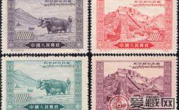 纪13 和平解放西藏(再版票)发行背景