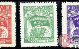 "J.DB-53 ""五·一""国际劳动节纪念邮票"