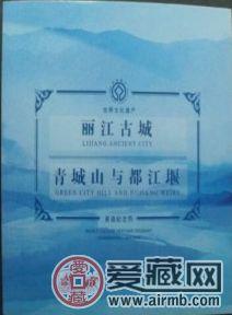 世界遗产四组康银阁卡币领略中国之美
