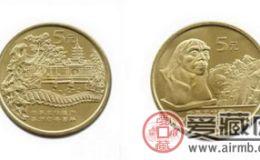 中国世界遗产纪念币