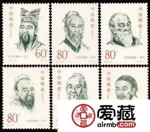 千古巨人,万事先师——邮票上的孔子