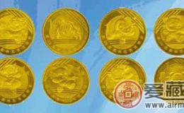 奥运纪念币收藏