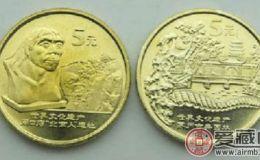 世界文化遗产系列三组康银阁卡币
