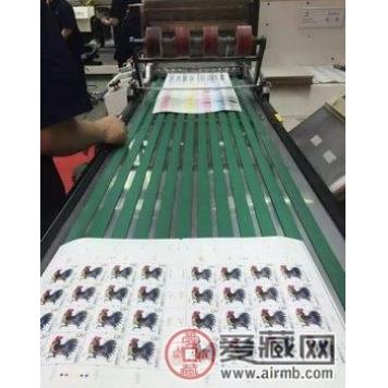 新型生肖专用防伪邮票纸获中国安全防伪最高奖