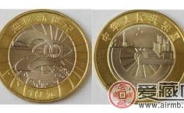 收藏价值巨大的迎接新世纪纪念币