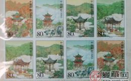 中國名亭小版郵票多了一份文化之美