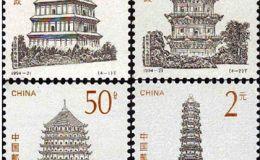 中国古塔套票展现四塔之美