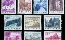 普21 祖国风光普通邮票(雕刻版)