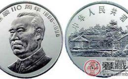 朱德纪念币——大将风范