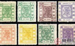 上海14 第七版工部小龙邮票
