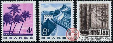 普22甲 祖国风光普通邮票(磷光)