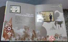 2011年中港澳邮票年册有收藏价值吗