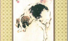 1991年最佳邮票评选纪念(羊选)