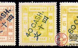 上海15 第七版工部小龙加盖改值邮票