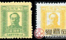 J.DB-57 第四版毛泽东像邮票