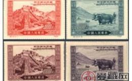 激情小说切勿错过纪13和平解放西藏(原版票)