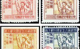 J.DB-58 庆祝第六次全国劳动大会纪念邮票