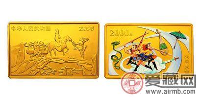 中国古典文学名著《西游记》彩色金币(第1组):大闹天宫