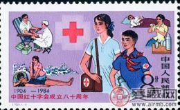 J102 中國紅十字會成立八十周年體現醫務人員奉獻精神