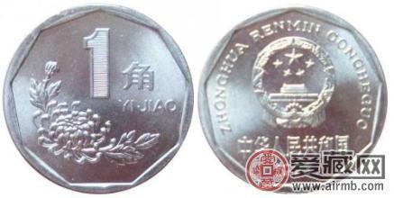 菊花1角硬币价格持续走高