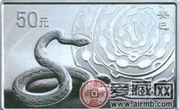 蛇年5盎司银币