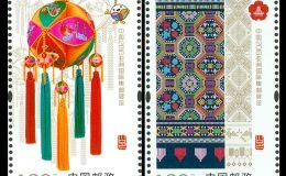 2016-33 《中国2016亚洲国际集邮展览》纪念邮票
