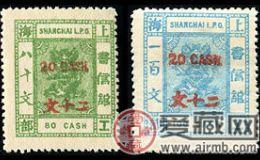 上海18 第八版工部小龙加盖改值邮票