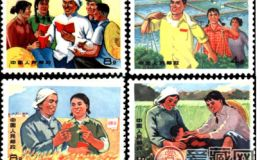 文17 知识青年在农村整版邮票有什么收藏价值