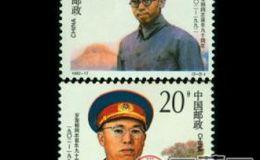 1992-17罗荣桓同志诞生九十周年大版价格贵吗