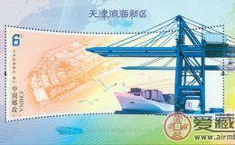2011-27 天津滨海新区小型张发行背景