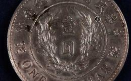 袁世凯像共和纪念币壹圆收藏分析