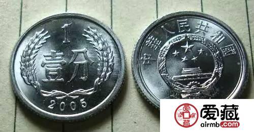 流通59年的硬分币升值前景广泛 宜低位收藏