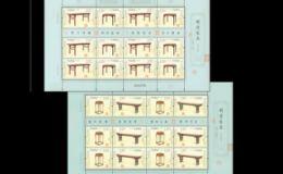 2012-12《明清家具——承具》大版
