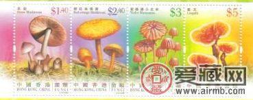 HK S138 菌類(2004年)新穎藏品值得關注