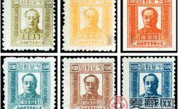 J.DB-62 第五版毛泽东像邮票