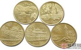 台湾纪念币卡币展示宝岛台湾风光