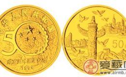 建国康银阁卡币收藏成为一种风尚