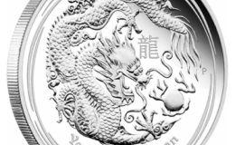 简析龙年银币的基本情况